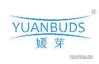 媛芽 YUANBUDS