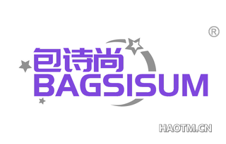 包诗尚 BAGSISUM