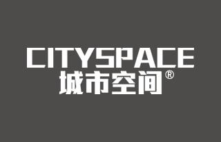 城市空间 CITYSPACE