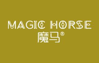 魔马 MAGIC HORSE