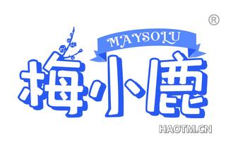 梅小鹿 MAYSOLU