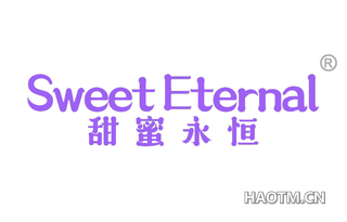 甜蜜永恒 SWEET ETERNAL