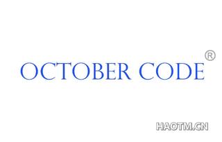 OCTOBER CODE