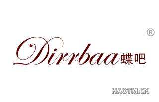 蝶吧 DIRRBAA