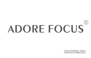ADORE FOCUS