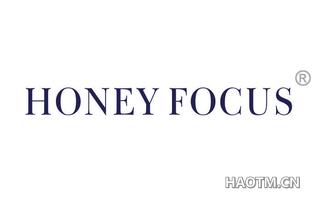 HONEY FOCUS