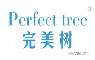 完美树 PERFECT TREE