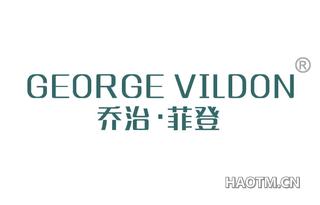 乔治菲登 GEORGE VILDON