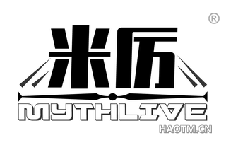 米厉 MYTHLIVE