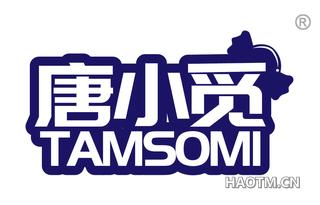 唐小觅 TAMSOMI