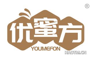 优蜜方 YOUMEFON