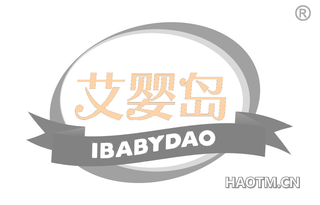 艾婴岛 IBABYDAO