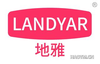 地雅 LANDYAR
