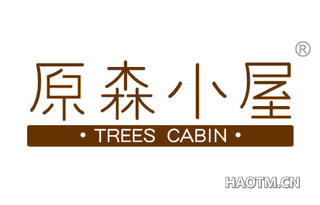 原森小屋 TREES CABIN