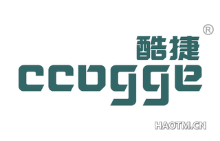 酷捷 CCOGGE