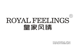 皇家风情 ROYAL FEELINGS