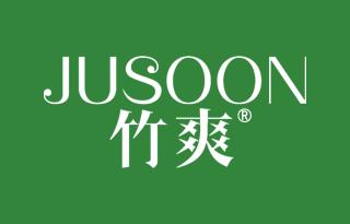 竹爽 JUSOON