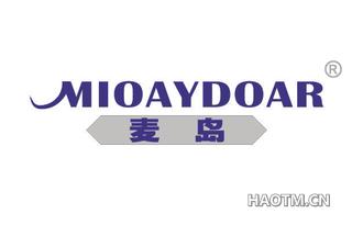 麦岛 MIOAYDOAR