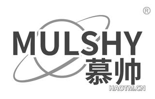 慕帅 MULSHY