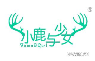 小鹿与少女 FAWN GIRL