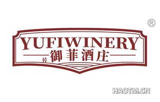 御菲酒庄 YUFIWINERY