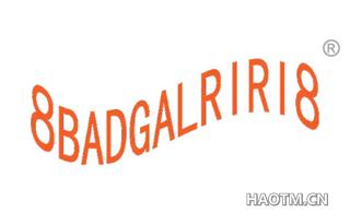 BADGALRIRI