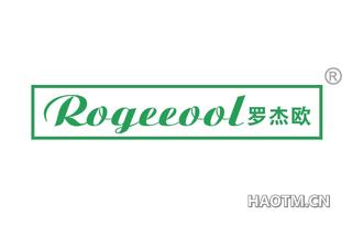 罗杰欧 ROGEEOOL