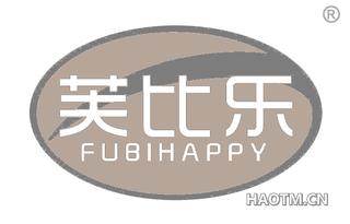 芙比乐 FUBIHAPPY