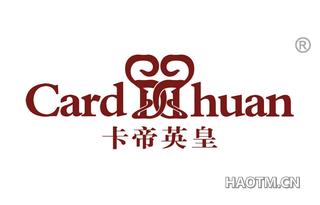 卡帝英皇 CARD HUAN