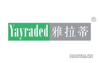雅拉蒂 YAYRADED