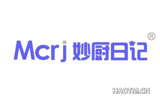 妙厨日记 MCRJ