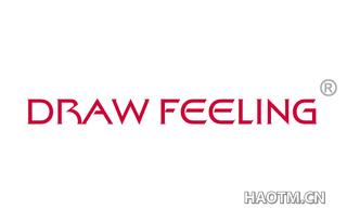 DRAW FEELING
