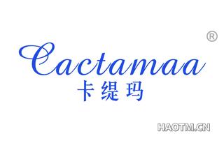 卡缇玛 CACTAMAA