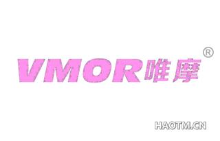 唯摩 VMOR