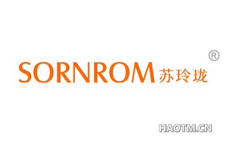 苏玲珑 SORNROM