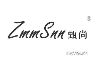 甄尚 ZMMSNN
