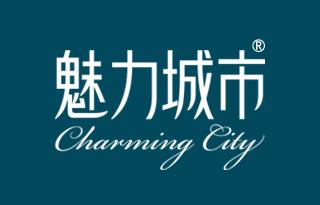 魅力城市 CHARMING CITY