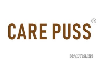 CARE PUSS