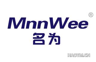 名为 MNNWEE