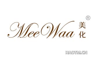 美化 MEE WAA