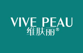维肤丽 VIVE PEAU