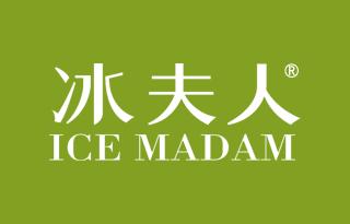 冰夫人 ICE MADAM