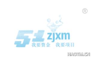 我要资金我要项目 ZJXM