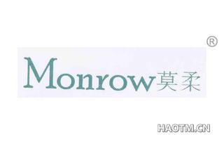 莫柔 MONROW