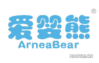 爱婴熊 ARNEABEAR