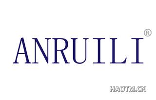 ANRUILI