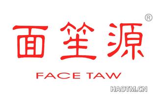 面笙源 FACE TAW