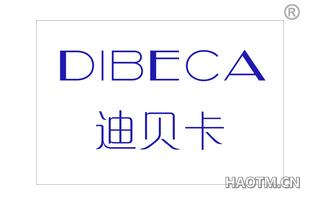 迪贝卡 DIBECA