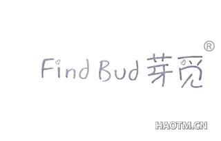芽觅 FIND BUD