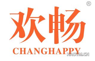 欢畅 CHANGHAPPY